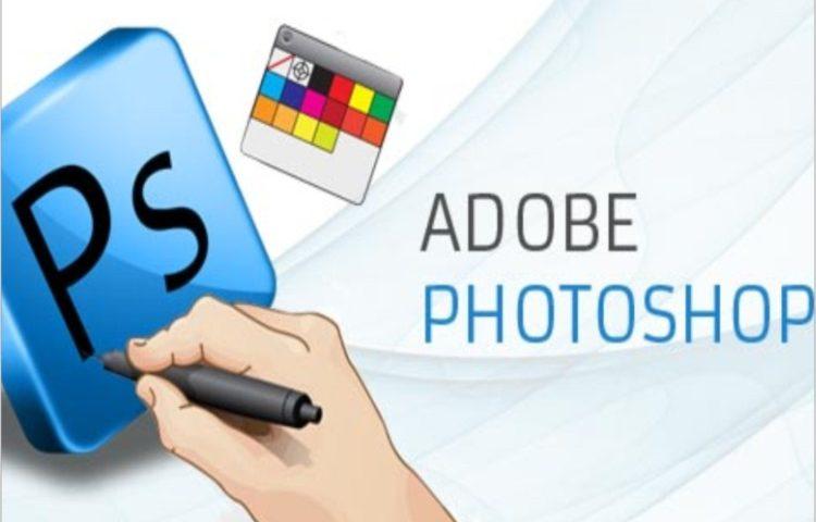 کتاب الکترونیکی آموزش تکنیکهای فوتوشاپ