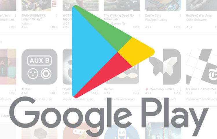 ده برنامه شگفت انگیز اندرویدی گوگل