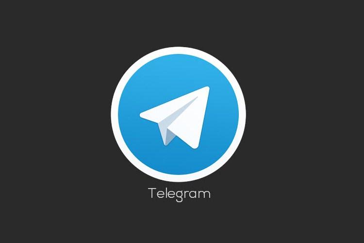 ارسال ویدیو در تلگرام با حجم کم و به صورت گیف