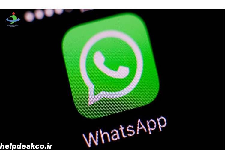 محدودیت سنی ۱۶ سال برای استفاده از واتساپ در اروپا
