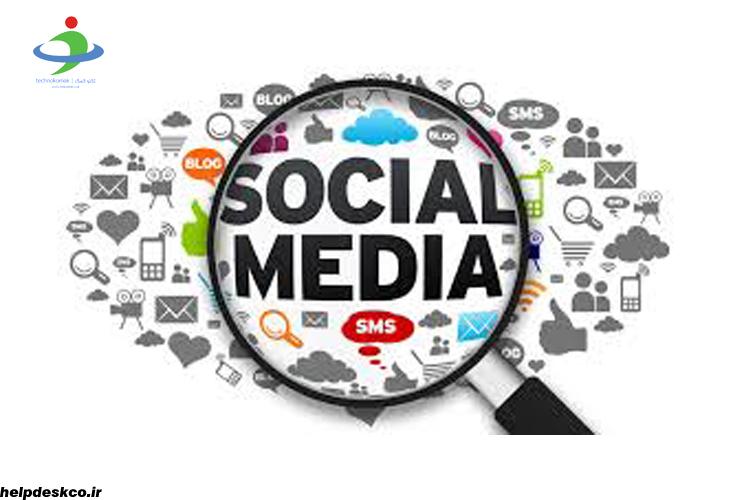 حقایق بازاریابی شبکه های اجتماعی