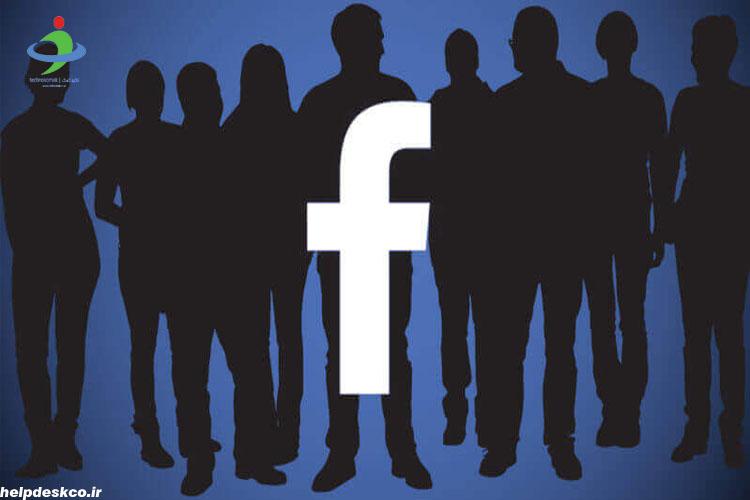 فیسبوک از طریق ۸.۴ میلیون وب سایت در طول یک هفته کاربران اینترنت را تحت نظر گرفته است
