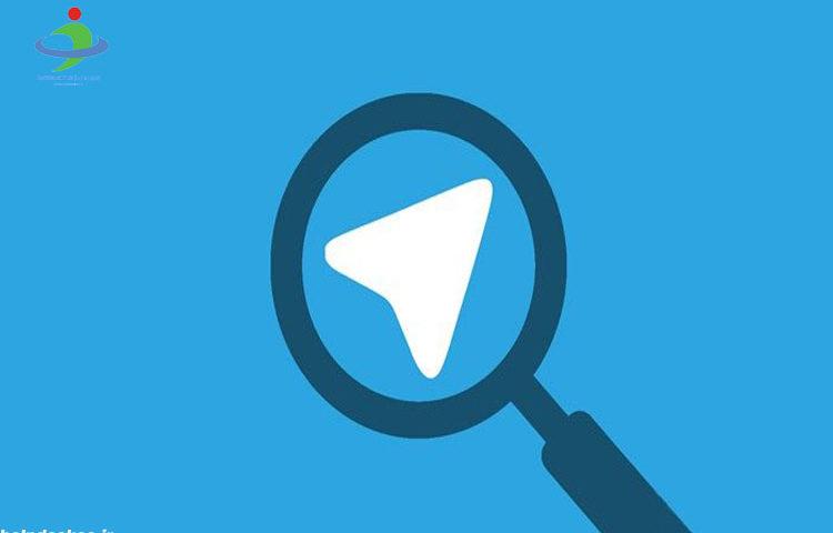ممنوع شدن فعالیت صنفی و تبلیغاتی در تلگرام
