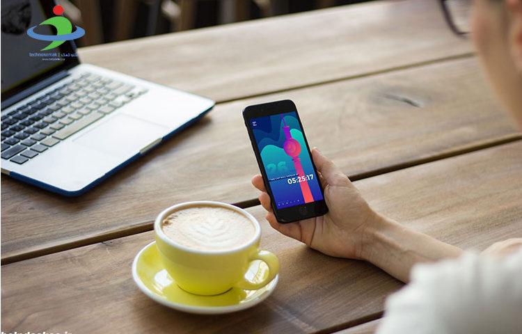 تبدیل تلفن هوشمند به وسیله ای برای افزایش بهره وری