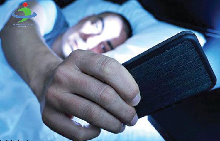 مضرات استفاده از تلفن همراه در تاریکی