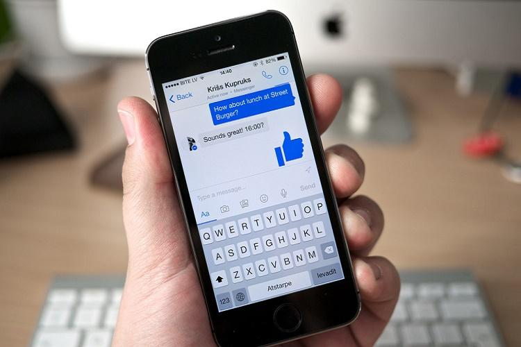 تغییر زنگ هشدار یک مخاطب در تلگرام