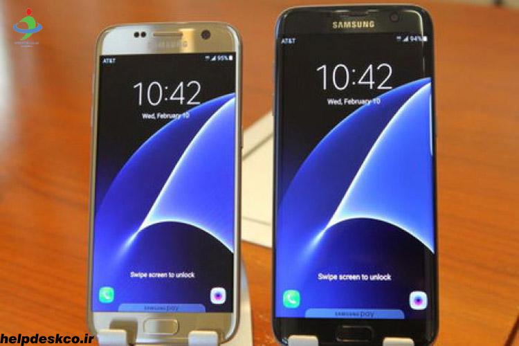 دو برنامه کاربردی برای انتقال اطلاعات گوشی