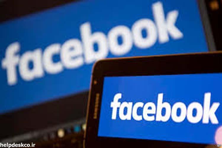 ذخیره سازی مخفیانه ویدیوهای پاک شده توسط فیسبوک