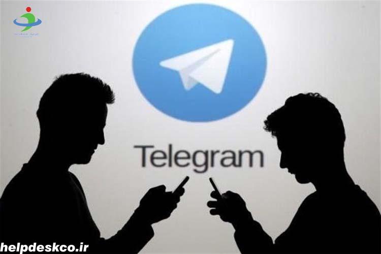 تلگرام کند میشود