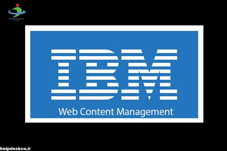12 توصیه مهم IBM برای توسعه دهنده های وب