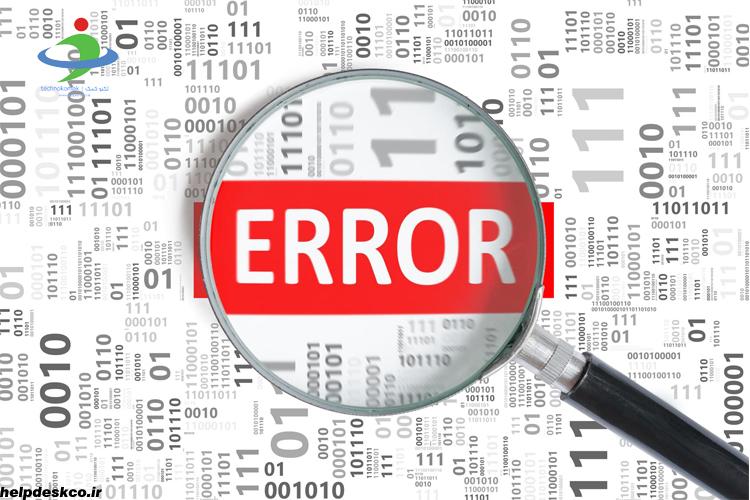 معروفترین خطاها در دنیای اینترنت